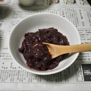 IMG_20171014_夕後あんこ.jpg
