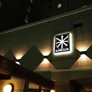 IMG_20171015_ホテル.jpg