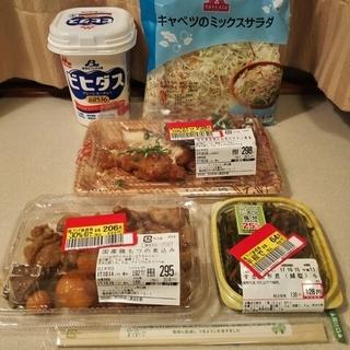 IMG_20171015_夕.jpg